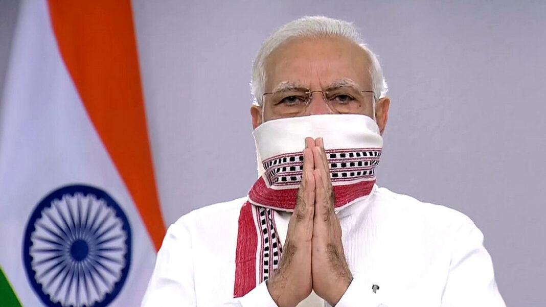 Modi lockdown