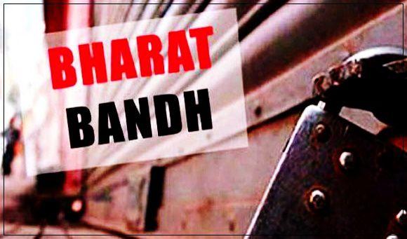 Bharat Bandh On 8th Jan 2020