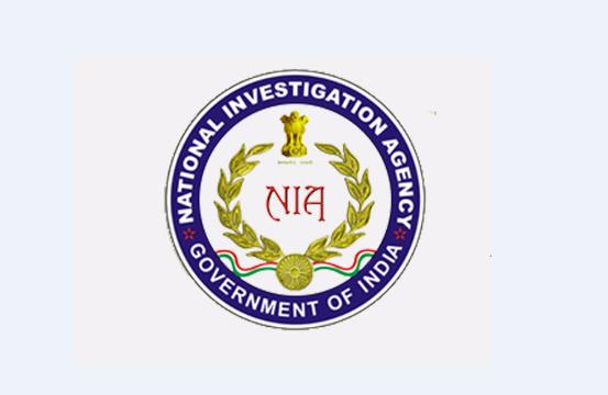 National Investigative Agency