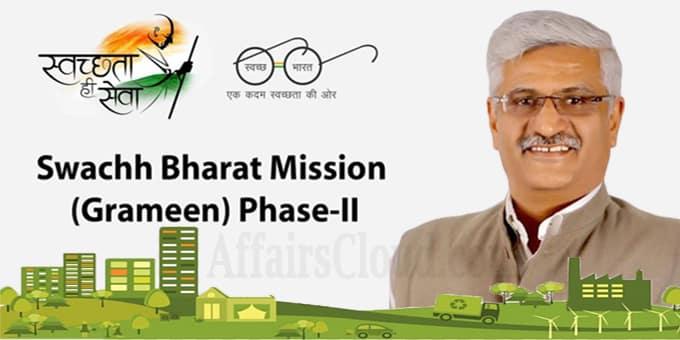 Gajendra Singh Shekhawat launches Swachh Bharat Mission Phase II