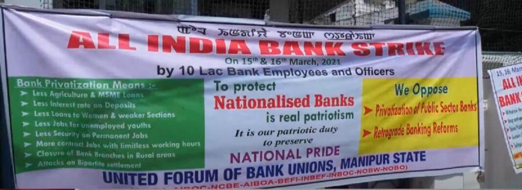 Bank Strike Manipur
