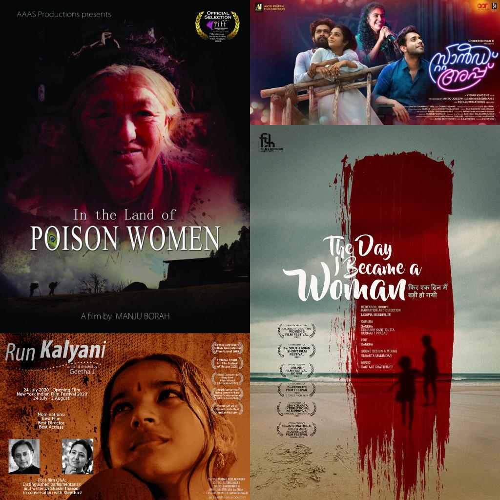 Women's Film Festival 2021