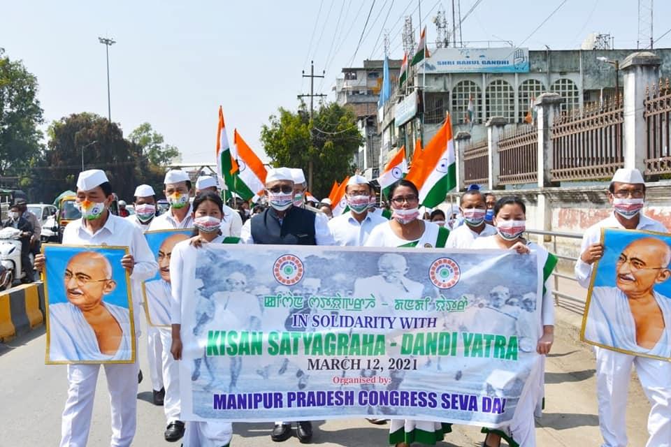 Manipur Pradesh Congress Committee